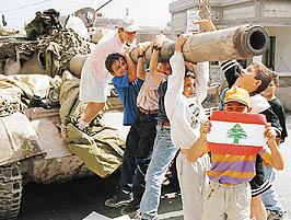 Image result for انسحاب إسرائيل عام 2000