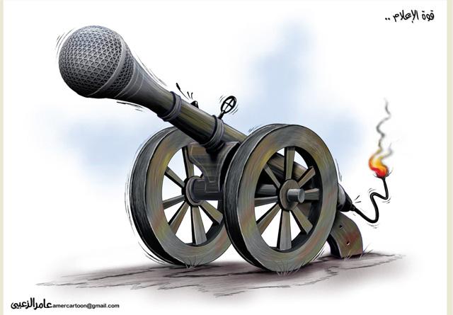 قوة الإعلام - كاريكاتير - البيان