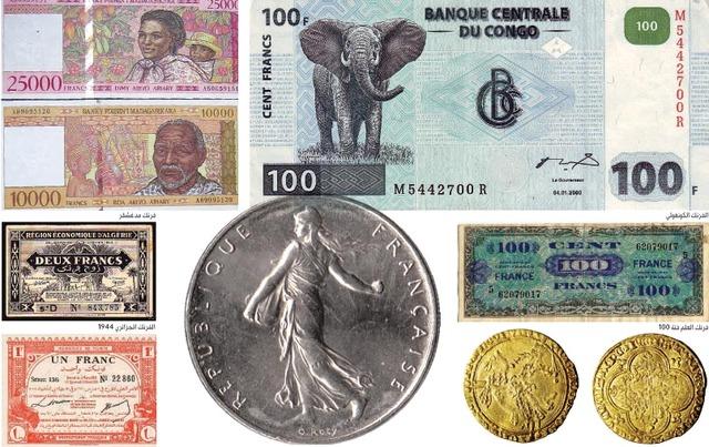 تاريخ وحضاره _تاريخ العملة الفرنسية