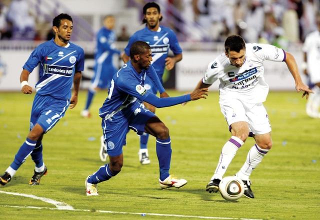 اكاديميات كرة القدم في الامارات