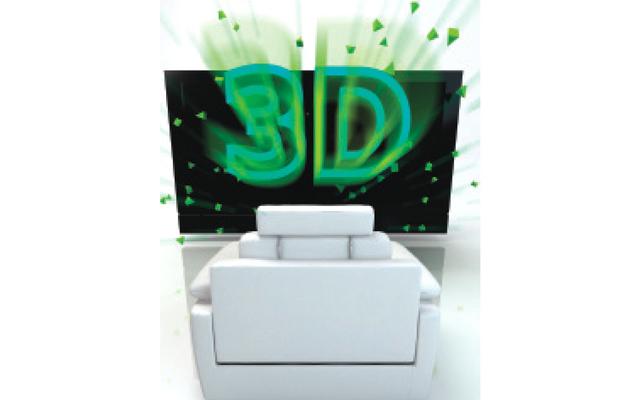 c7051b9ba السوق الإماراتي يشهد تطوير محتوى ثلاثي الابعاد - البيان