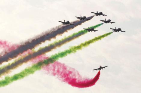 الصورة : جانب من التشكيلات الجوية