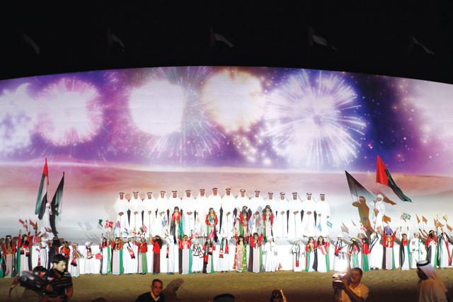 فقرات فنية شيقة أضفت جواً ممتعاً على حفل الإفتتاح