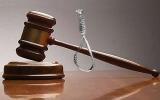 الصورة: إعدام سعودي اغتصب طفلة من أقاربه