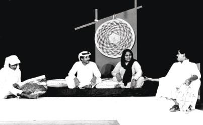 الصورة : موزة المزروعي في احد أعمالها المسرحية
