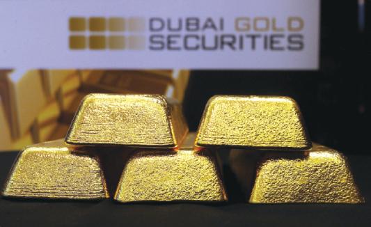 الصورة : مسكوكات دبي ..قيمة مكونها الذهب الخالص والرمز المهم