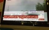 الصورة: دمشق: اصابات خطيرة لوزراء ومسؤولين جراء تفجير جهاز الامن القومي