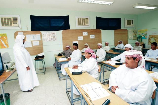 مجلس أبوظبي للتعليم يبذل جهوداً في الانتقال إلى التعليم التفاعلي أرشيفية