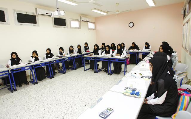a45855229 أسعار الزي المدرسي تلتهم ميزانيات الأسر و«حمايــة المستهلك» تحذر المخالفين  مجدداً