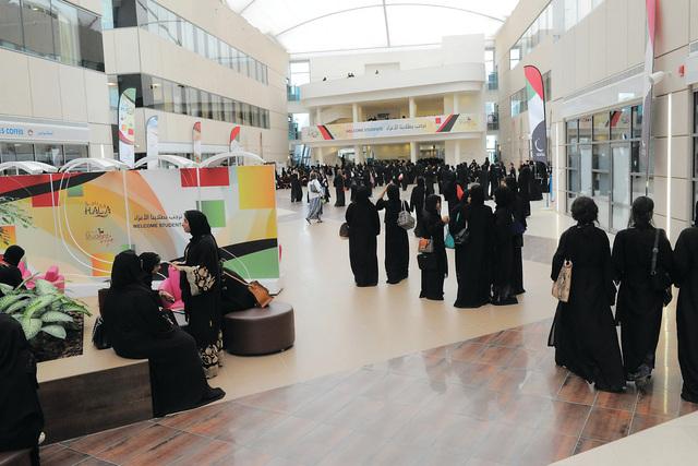 جامعة زايد تستقبل 9 آلاف طالب وطالبة عبر الإمارات تعليم البيان
