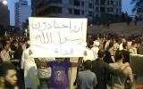 الصورة: مصر: اقتحام السفارة الأميركية واحراق العلم احتجاجا على فيلم يسئ للرسول