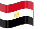 الصورة: القاهرة تدين الفيلم المسيءوتدعو إلى ضبط النفس