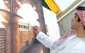 الصورة: الصورة: الفن التشكيلي الإماراتي بين الازدهار والتطلعات