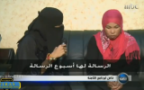 الصورة: شاهد .. لقاءات مع قاتلة الطفلة تالا الشهري وشقيقاتها