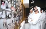 الصورة: محمد بن راشد : متحف المرأة يعكس قدرة الإماراتيات الإبداعية