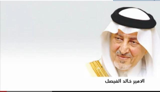 قصيدة الهبوب للأمير خالد الفيصل تشعل جدلا واسعا في السعودية عالم واحد العرب البيان