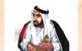الصورة: الصورة: «المنتدى»   مجلة دبي الرصينة ..  ثقافة زمن لا ينسى