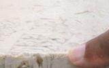 الصورة: اكتشاف صخور نقش عليها اسم «النبي»