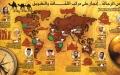 الصورة: الصورة: الرحالة وحكاياتهم.. مهرجان ثقافي عـالمي في دبي