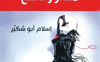 الصورة: الصورة: الـO سلبي..الأحمر والمشعّ