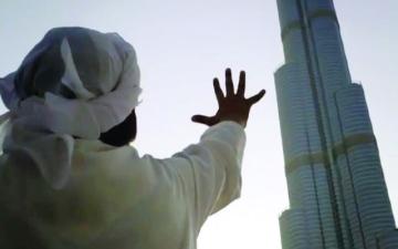 الصورة: الصورة: إكسبو دبي 2020