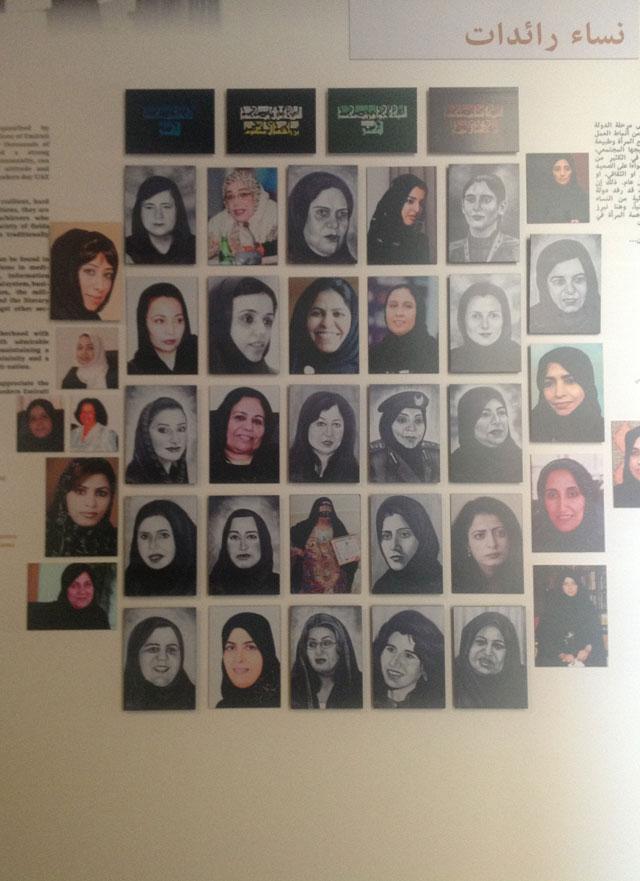 صورة لنساء رائدات في تاريخ الإمارات المعاصر