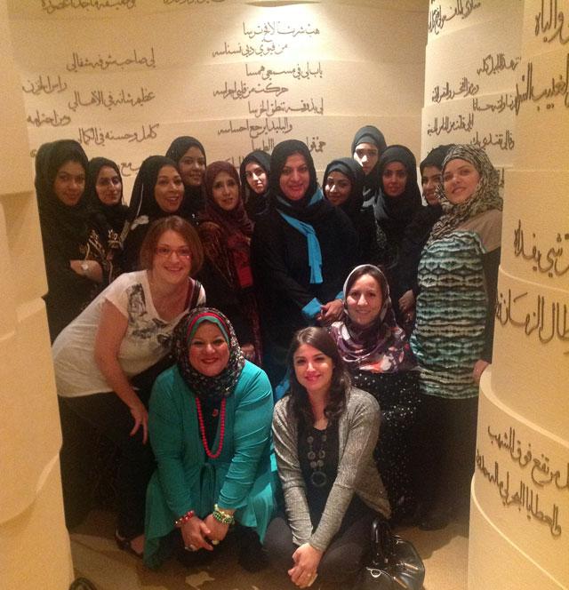 """صورة تذكارية لموظفات """" البيان"""" في قاعة """" فتاة العرب"""""""