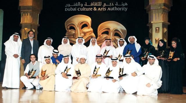 مهرجان دبي لمسرح الشباب يكرم المواهب الصاعدة من المصدر