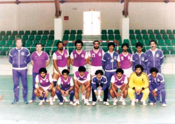 الصورة : فريق العين لكرة اليد عام 1984