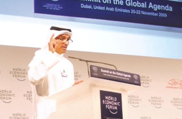 c098f6d56 محمد العبار: علينا أن نكون كعامل توصيل البيتزا - البيان