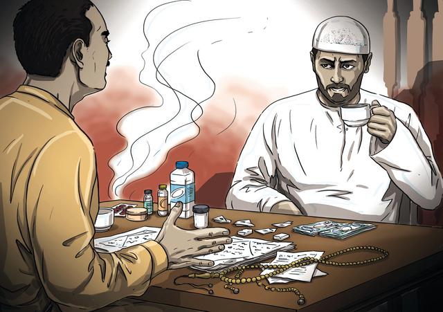 الصورة : رسم توضيحي يظهر مشعوذاً يحتال على ضحية في جلسة شرب قهوة