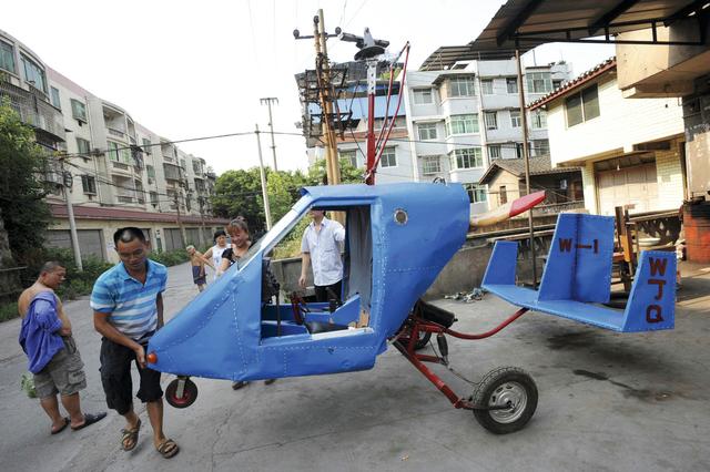 تحويل دراجات نارية إلى 171 هليكوبتر 187 البيان