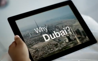 الصورة: فيديو .. لماذا دبي ؟