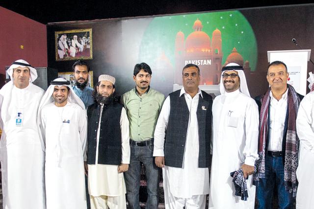 الصورة : خلال افتتاح الجناح الباكستاني في القرية البيان
