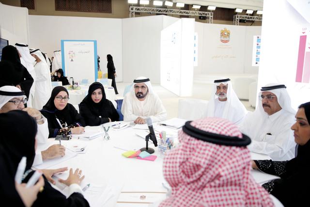 الصورة : ..وسموه يحضر جانباً من عمل لجنة تطوير التعليمتصوير: سيف محمد، خليفة اليوسف، ومحمد هشام