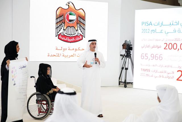 الصورة : سيف بن زايد يقدم عرضاً عن ذوي الاحتياجات الخاصة