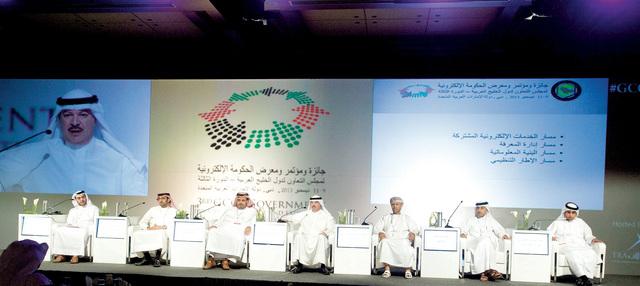 الصورة : جانب من جلسات المؤتمر من المصدر