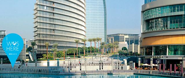 المدينة العالمية للخدمات الانسانية في دبي تقدم التسهيلات الشاملة لمؤسسات التمويل الخاصة بالعمل الاجتماعي والانساني البيان