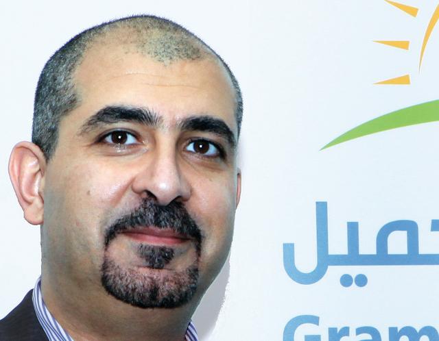 الصورة : د. خالد الغزاوي: ضرورة تصميم برامج التمويل الأصغر لتلبي احتياجات السوق