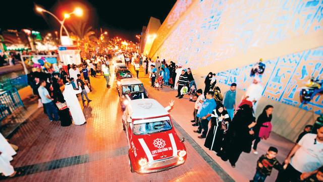 الصورة : جانب من مسيرة للسيارات في القرية من المصدر