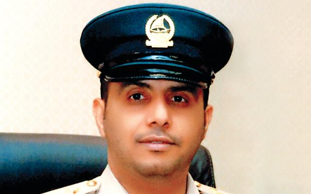 محمد المر