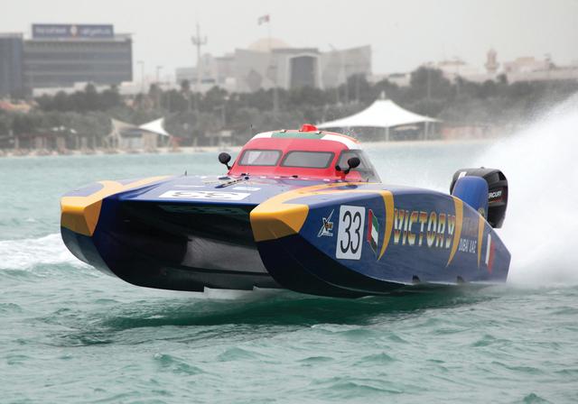 """زورق """"الفيكتوري33"""" يتطلع لتحقيق نتائج جيدة في الجولة الختامية من المصدر"""