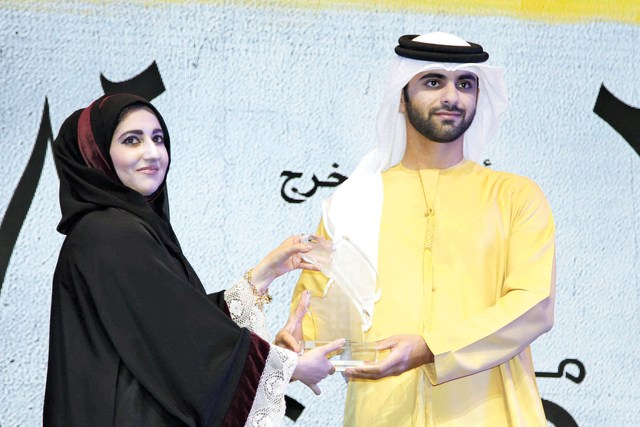 الصورة : منى آل علي تتسلم جائزة أفضل مخرج