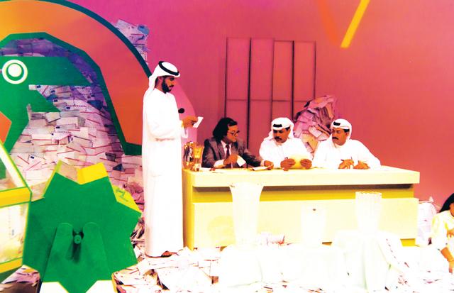 """.. في""""العيدية"""" أول برنامج مسابقات جماهيري على تلفزيون الشارقة من المصدر"""