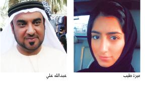 شات كاميرا غرف كل العرب