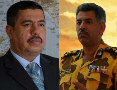 الصورة : اللواء عبده الترب وخالد بحاح