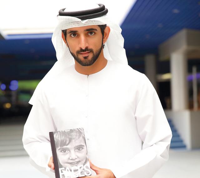 حمدان بن محمد يحمل الإصدار