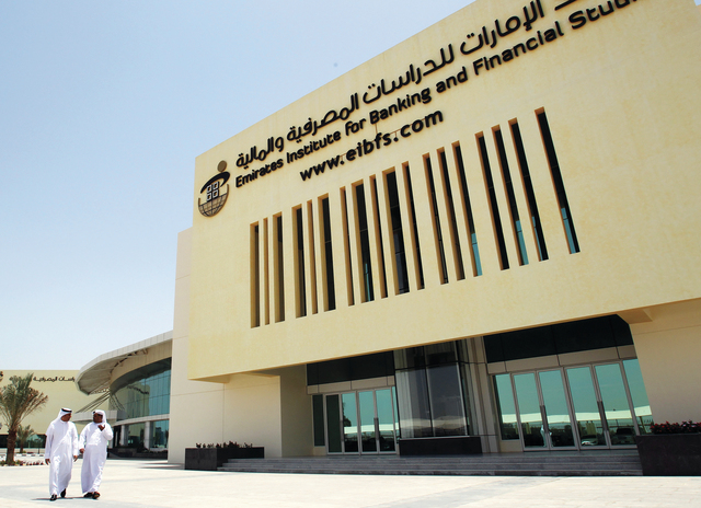 الصورة : معهد الإمارات للدراسات المالية والمصرفية يتحول إلى كلية الإمارات للعلوم المالية ومقره دبي             تصوير- موهان