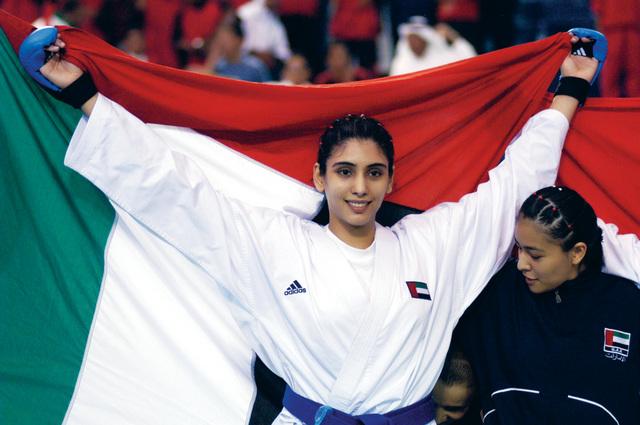 ميثاء بنت محمد