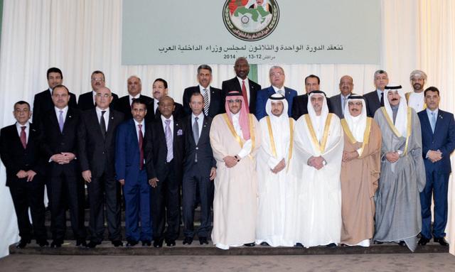 لقطة جماعية للمشاركين في اجتماعات وزراء الداخلية العربمن المصدر